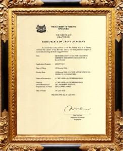 Phonics Patent Certificate